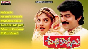 Subhakankshalu Songs