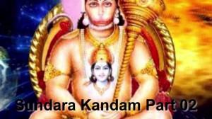 Sundara Kandamu-2