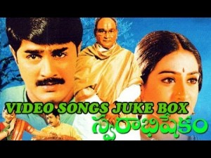 Swarabhishekam Songs
