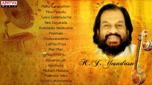 Yesudas  Greatest Hits