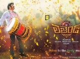 Balakrishna-Legend-Movie-Audio-Launch-Posters