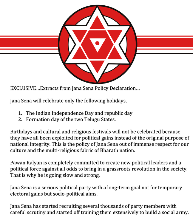 Janasena-Party-Pressnote