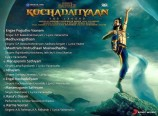 Kochadaiiyaan-Audio-Songs-Track-List