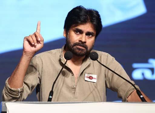 Pawan-kalyan-Full-Speech-at-Jana-Sena-Launch-Pawan-kalyan-jana-Sena-Speech