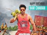 Ram-Charan-First-Look-in-Krishna-Vamsi-Film