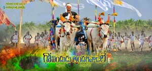 Ram-Charan-on-Bullock-Cart-in-Govindudu-Andarivadele