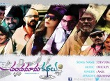 Chandamama Kathalu Promo Songs