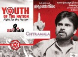 pawan-kalyan-jana-sena-party-meeting-in-visakhapatnam-posters