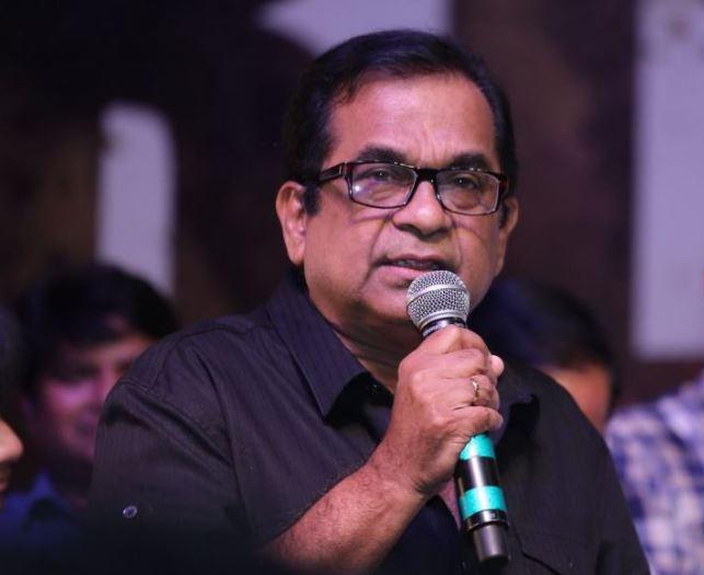 Brahmanandam-Speech