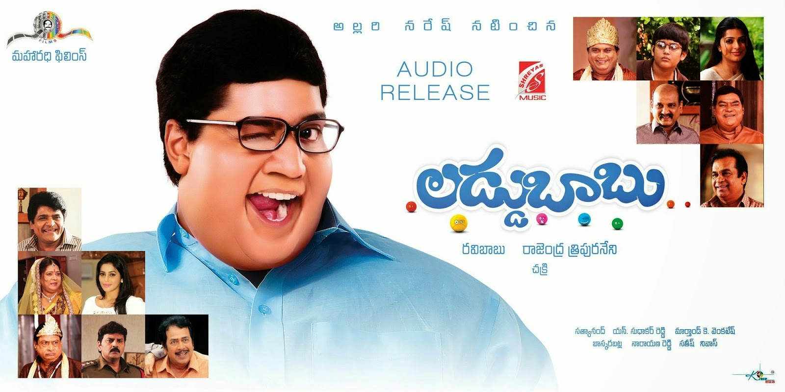 Laddu-Babu-Movie-Release-Friday
