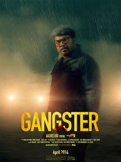 Mammootty-Gangster-Android-Game
