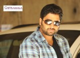 Nara-Rohit-First-Look-in-Rowdy-Fellow-Movie
