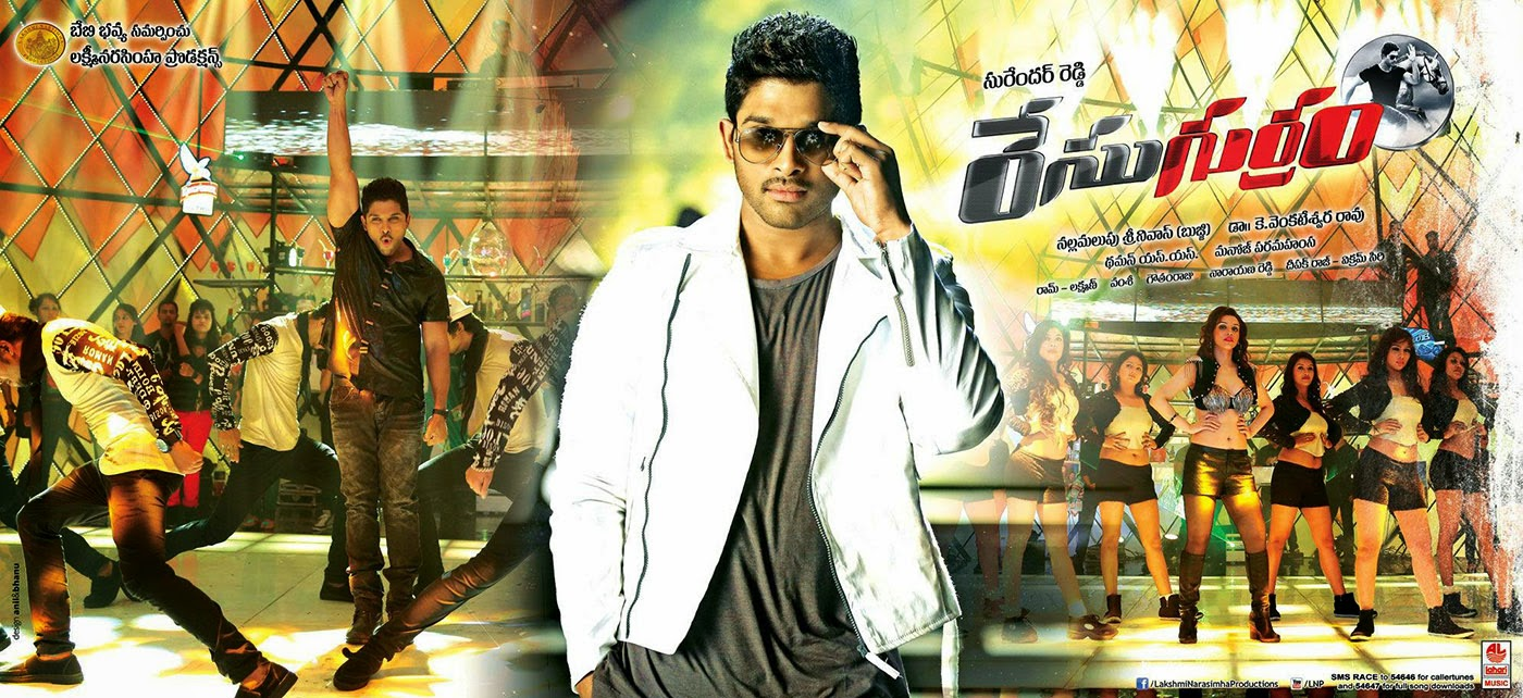 Race-Gurram-Movie-Collections
