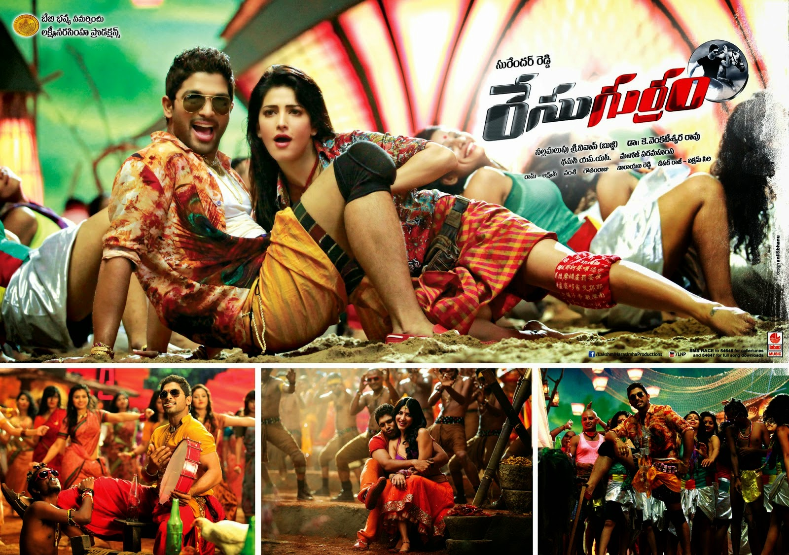 Race-Gurram-Talk