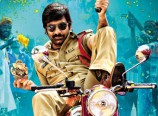 Ravi-Teja-Power-Audio-Launch-Details