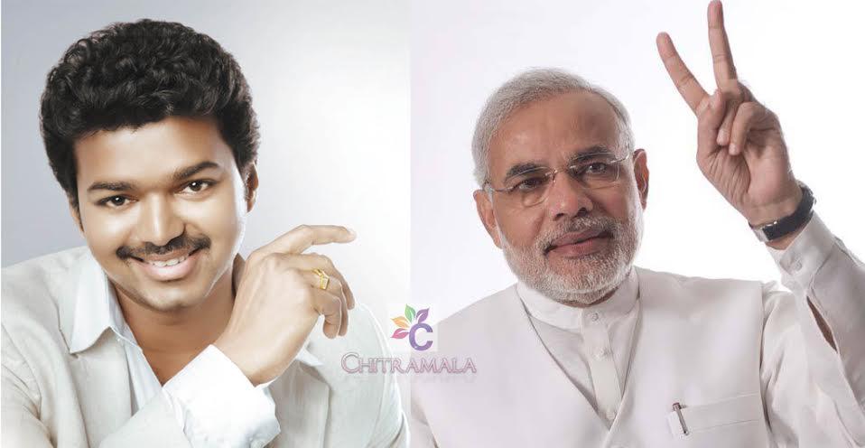 Vijay-Modi