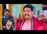 Chandamama Lo Amrutham Video Songs