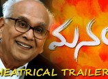 Manam Theatrical Trailer