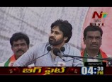 Pawan Kalyan's Speech at Nizamabad