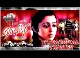 Prathighatana Theatrical Trailer