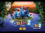 RIO 2 Telugu Movie Trailer