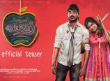 Vadacurry Movie Teaser