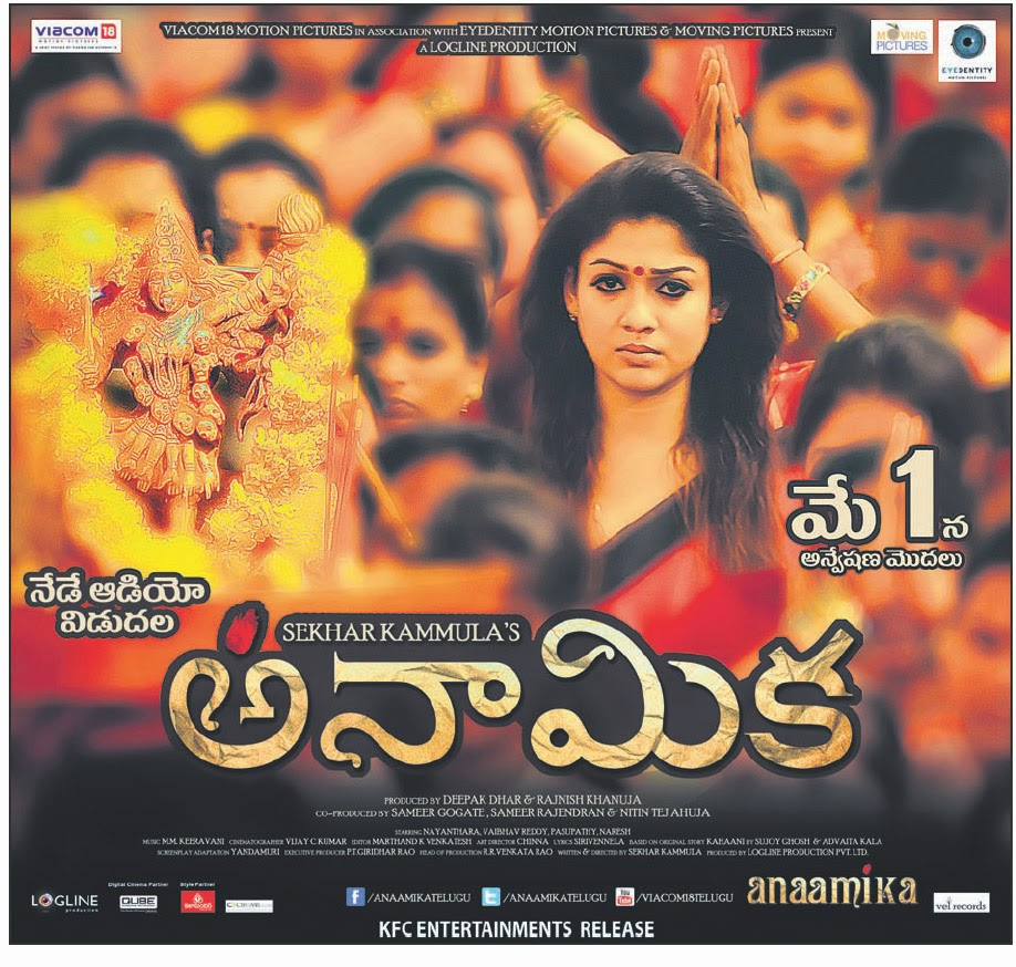 Anamika-Release-Today