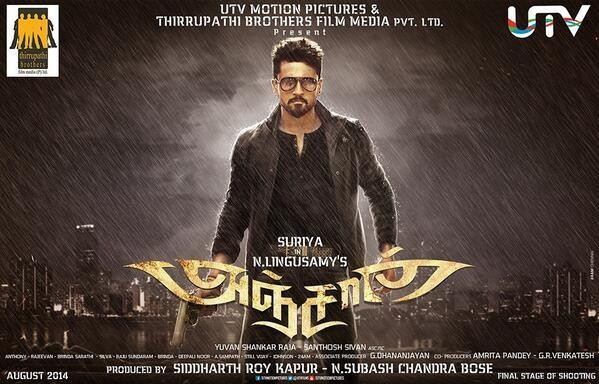 Anjaan-Movie-First-Look-Posters
