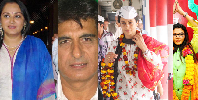 Celebrities-Lost-in-2014-Elections