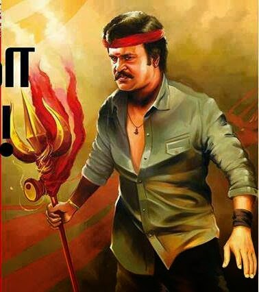 Lingaa-First-Look