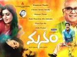 Manam-Movie-Review