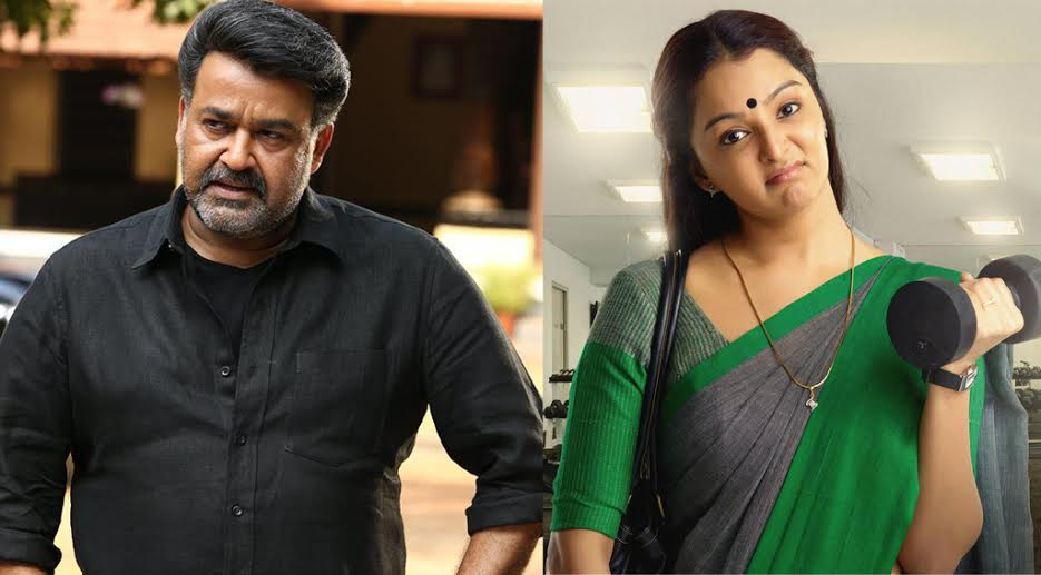 Mohanlal-Manju-Warrier