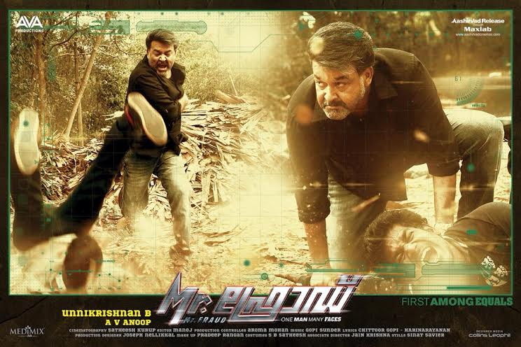 Mr-Fraud-Release-May15
