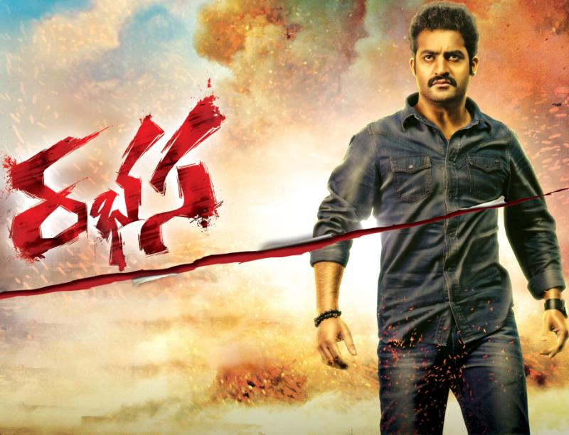 Rabhasa-Movie-Release-Date