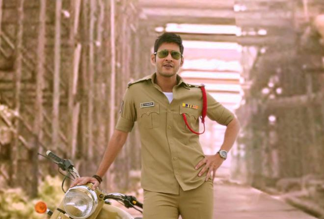 Item-Song-in-Mahesh-Aagadu