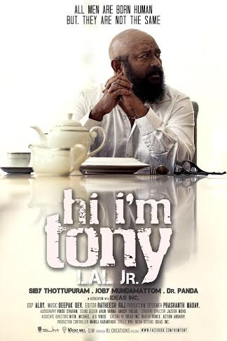 Lal-New-Look-in-Hi-Iam-Tony