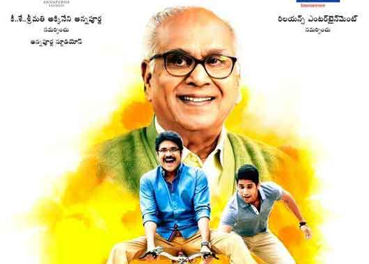 Manam-Movie-Collections