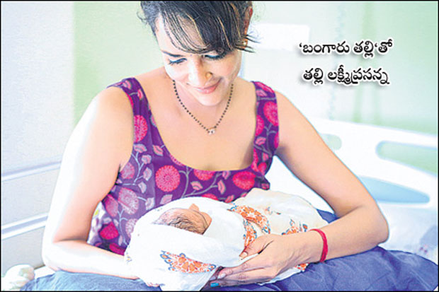 Manchu-Lakshmi_with-Her-Baby