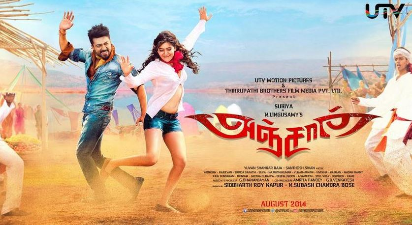 anjaan-movie-release-date