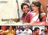 autonagar-surya-review