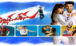 Alludu-Seenu-Telugu-Movie-Review