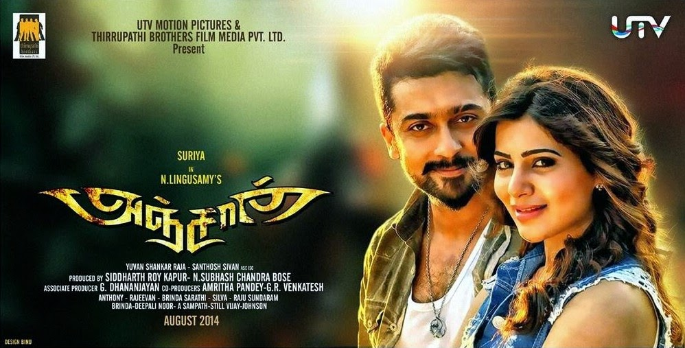 Anjaan-Movie-Punch-Dialogues