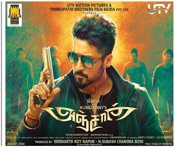 Anjaan-Music-Launch