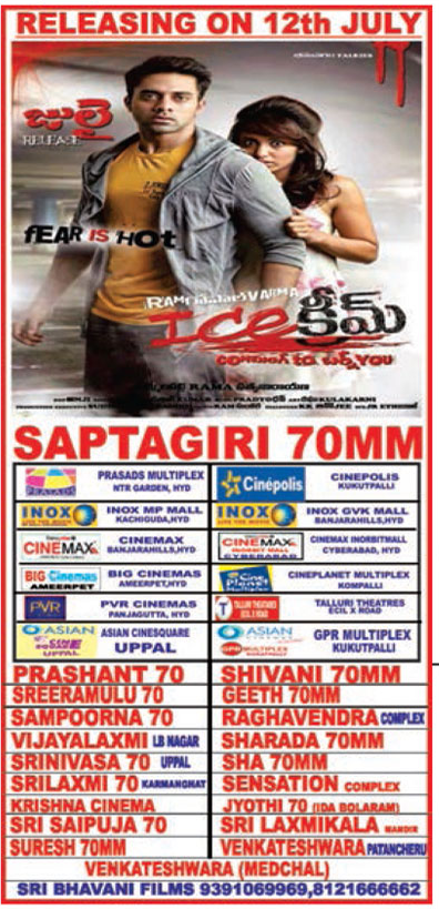 Cinemax ma movie list