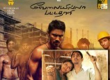 Jigarthanda-postponed-due-to-vip-success