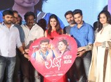 Lovers-Movie-Audio-Launch-Photos