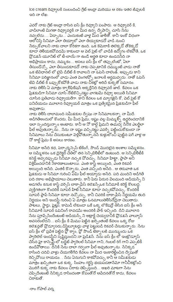 RGV-Open-Letter-to-Reviewers