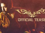Anjaan Movie Trailer