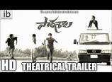 Pathasala Trailer