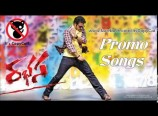 Rabhasa Promo Songs